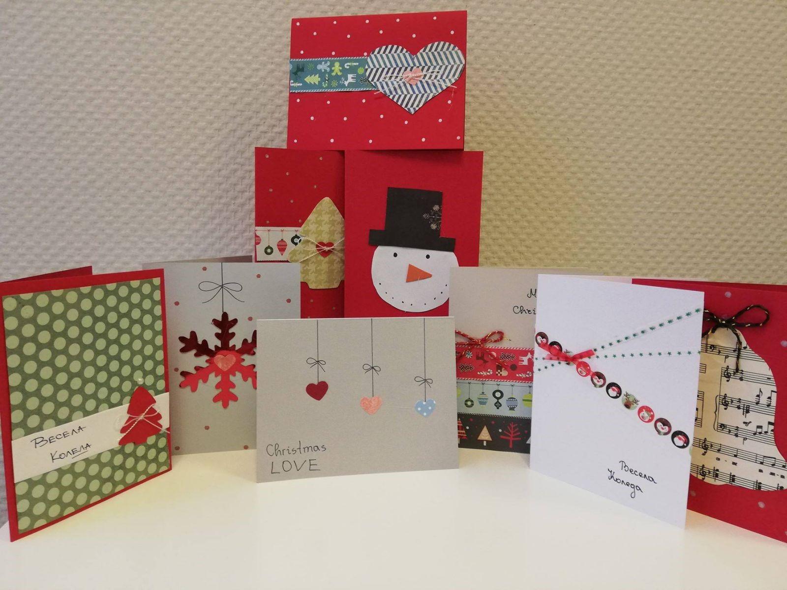 Работилница за картички с благотворителна цел