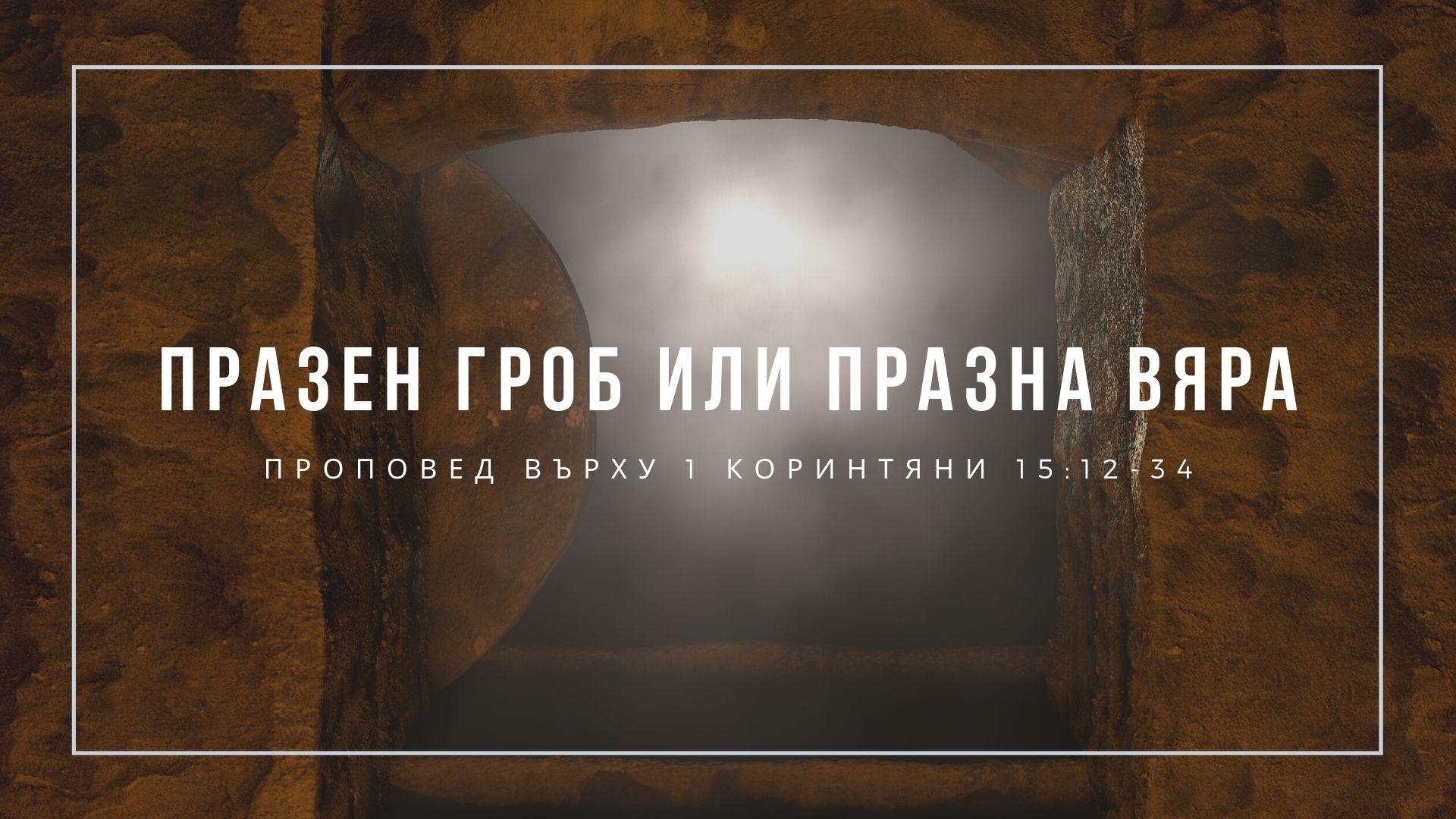 sermon-images